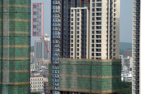 75MM_BUILDING.jpg